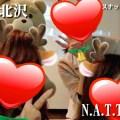 N.A.T.T.S.(下北沢)