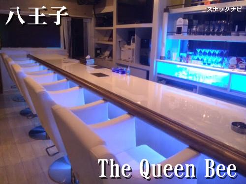 The-Queen-Bee(八王子)