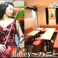 Honey~ハニー~(池袋)