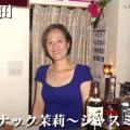 スナック茉莉~ジャスミン~(蒲田)