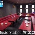 Music-Station-響~エコー~(