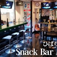 Snack Bar ART(ひばりが丘)