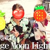 Moon Light(綱島)