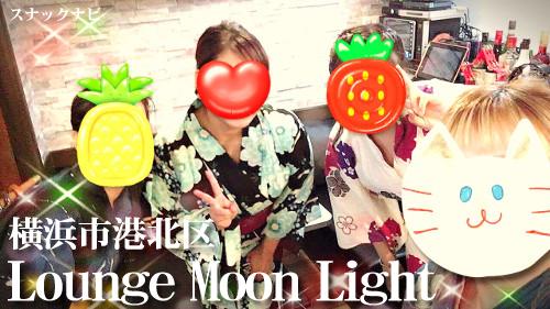 横浜/綱島駅西口にある気さくなママと可愛いい女の子がいるお店