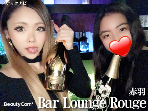 Bar Lounge Rouge(赤羽)