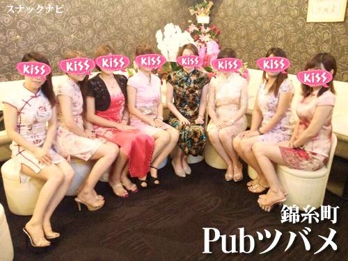 Pub ツバメ(錦糸町)