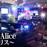 BAR Alice(大森)