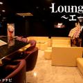 八王子/LoungeA