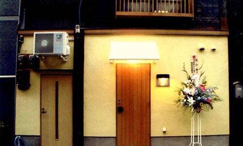 【東京/神保町】スナック花の樹|路地裏にたたずむ大人の隠れ家、超お得な飲み放題あり!