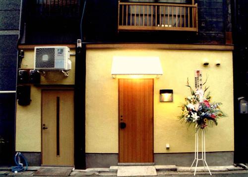 【東京/神保町】スナック花の樹