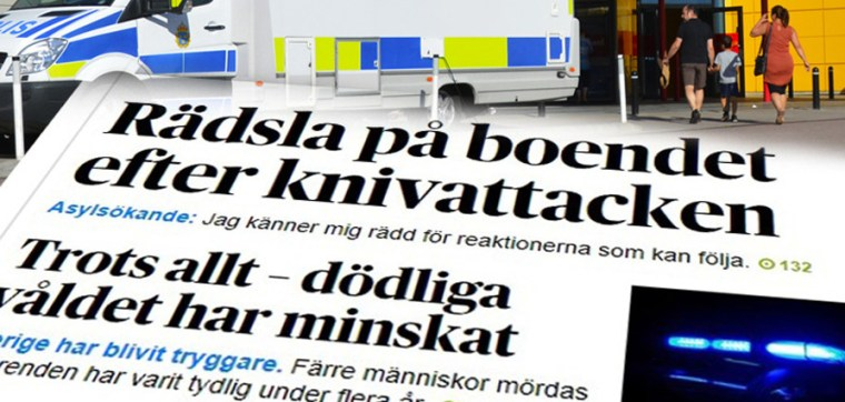 Ikea-media