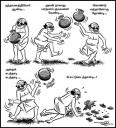 Karunanidhi Kalainjar aandi dinamani Coop elections Cancel PMK Cartoon