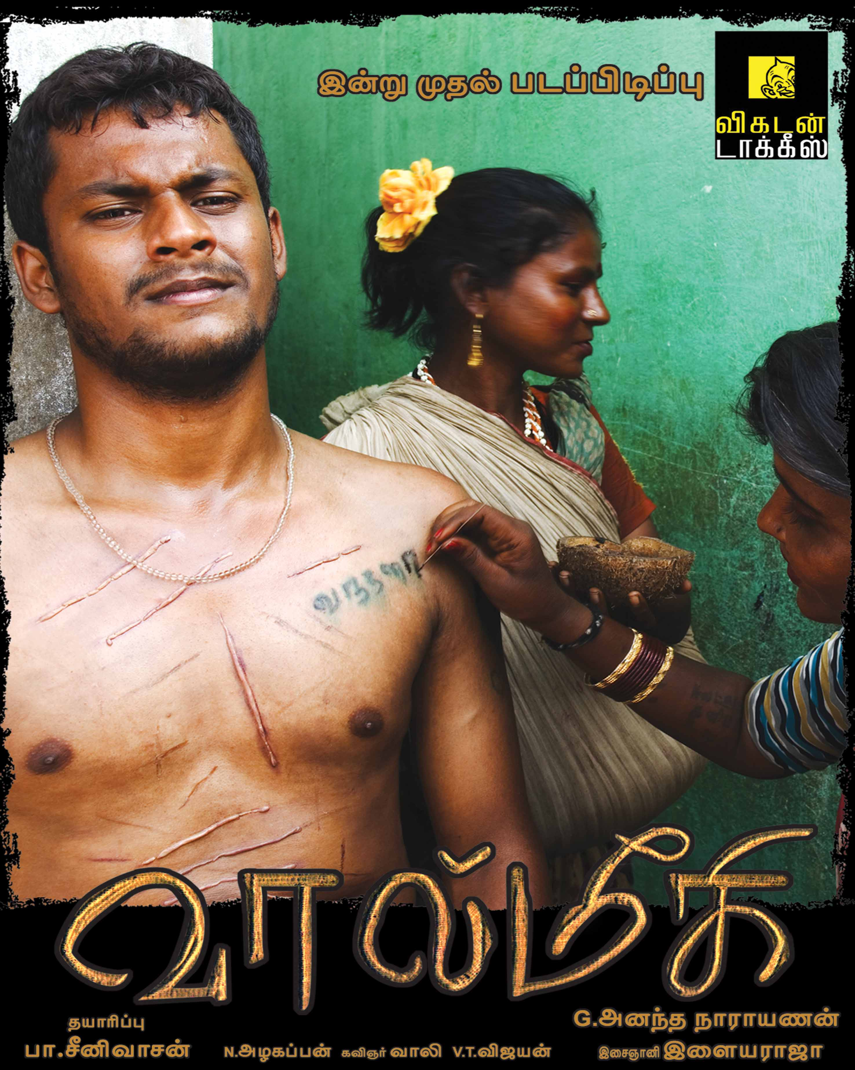 Tamil Cinema, Movies, Posters, Banners