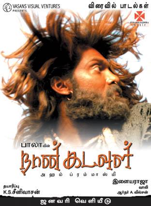 naan-kadavul-bala-cinema-posters
