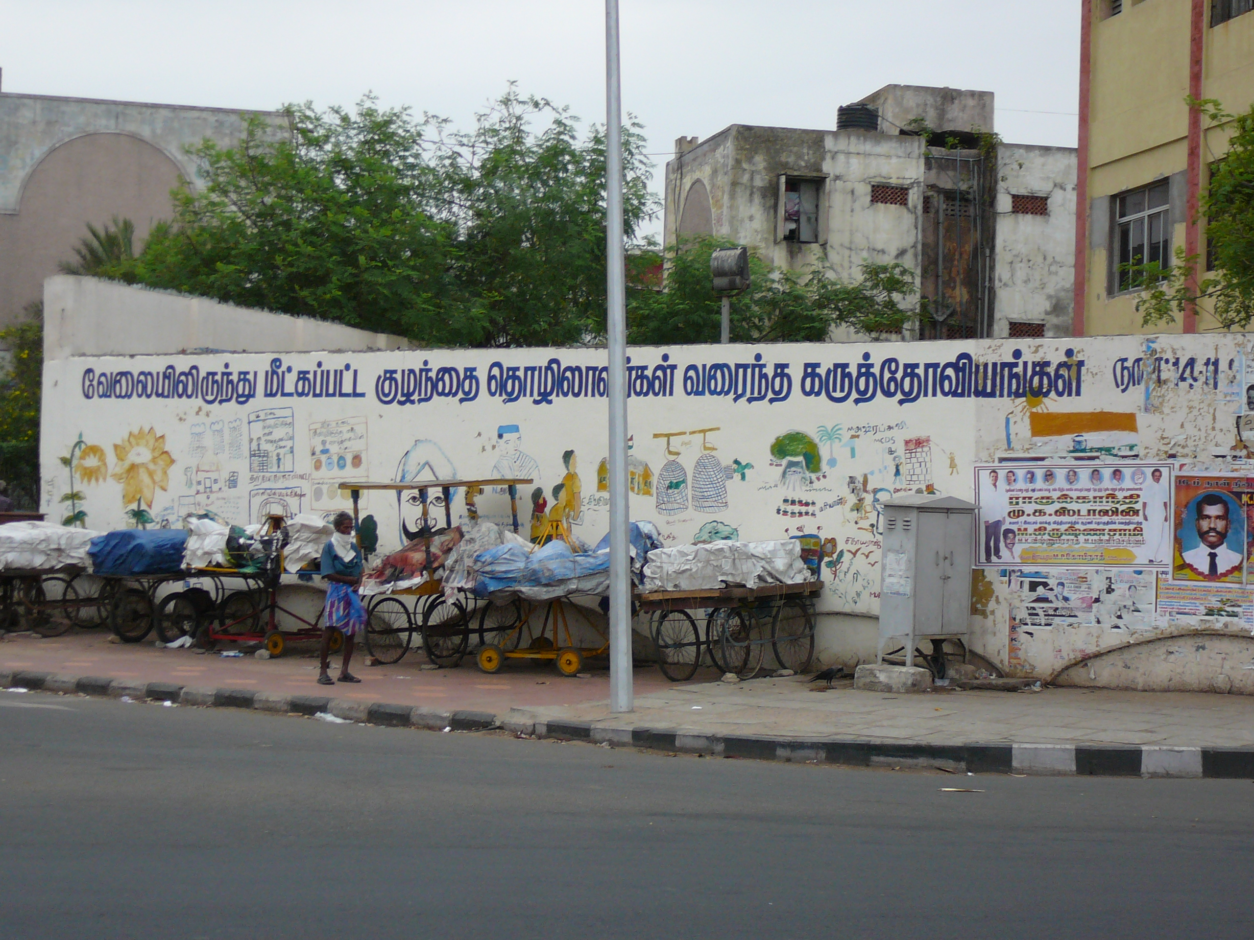 Posters-Marina-Beach-Chennai-Madras-Sightseeing-Child-Labor