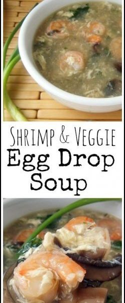 Shrimp & Veggie Egg Drop Soup recipe - easy healthy Chinese soup! SnappyGourmet.com