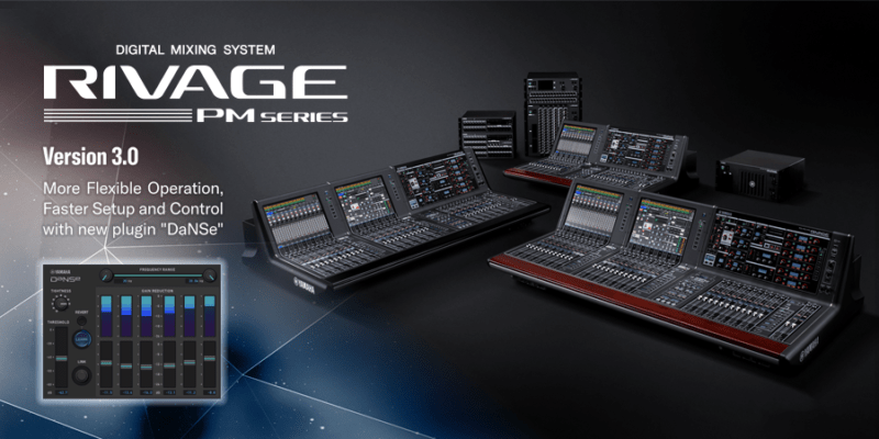 Yamaha RIVAGE PM Series Firmware V3.0 Now Available