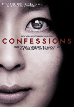 Confessions-Movie-Poster-Image-01