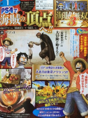 One-Piece-Pirate-Warriors-3-Announcement-Image-01