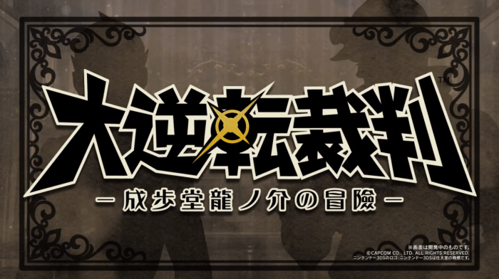 The-Great-Ace-Attorney-First-Trailer-Screenshot-01