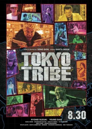 Tokyo-Tribe-Theatrical-Poster-Image-01
