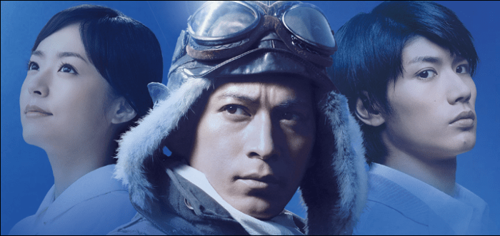 eien-no-zero-eternal-japanese-movie