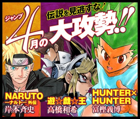 Hunter-X-Hunter-Return-Announcement-Image-01
