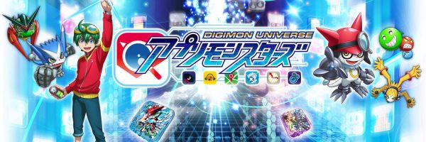 Digimon-Universe-Appli-Monsters-First-Reveal-Image-02
