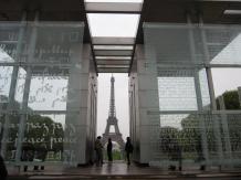 eiffel_tower_with_modern_sculpture.jpg