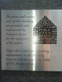 555_mission_plaque