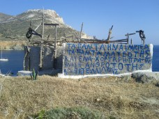 sign_in_greek