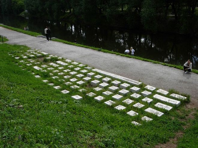 QWERTY Keyboard Monument, Yekaterinburg, Russia