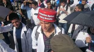 Marche Rabat 25