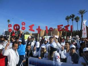 Marche Rabat 26