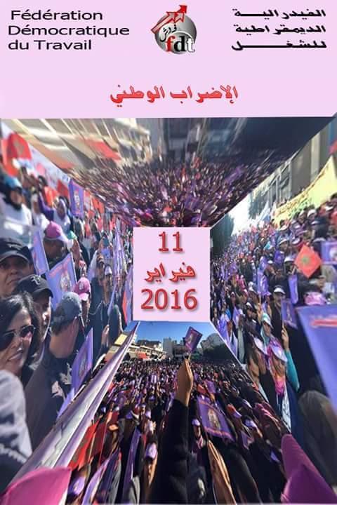marche_taza_fdt (3)