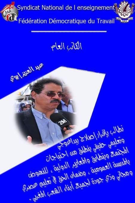 FB_IMG_1460242275456