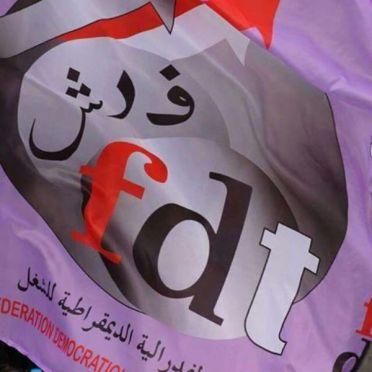 FDT S1