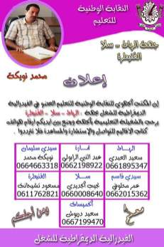 received_10206999202918281.jpeg