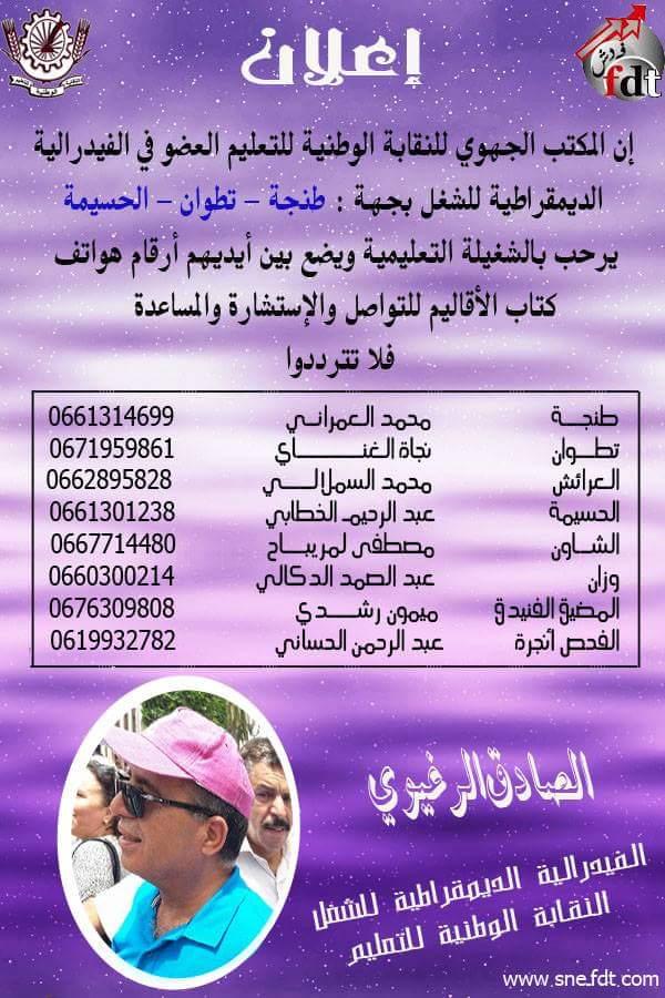 received_314955912185876.jpeg