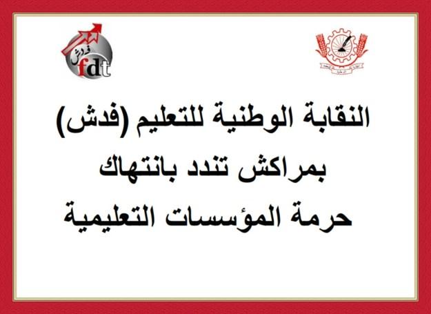 wp-1480713067665.jpg