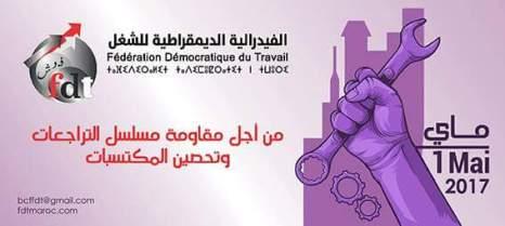 FB_IMG_1493400542853