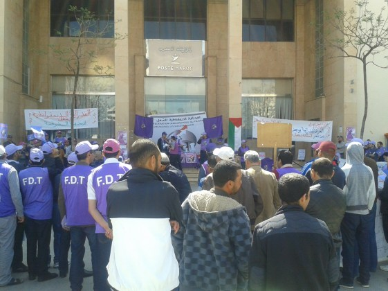 1er Mai 2017 FDT Oujda (24)