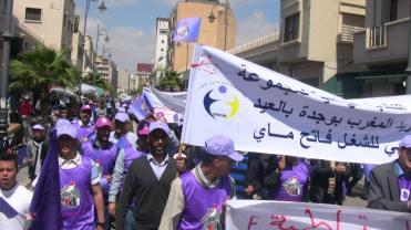 1er Mai 2017 FDT Oujda (248)