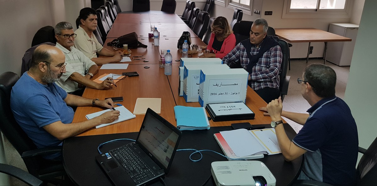لجنة المراقبة المالية الوطنية تعقد آخر اجتماع لها، استعدادا للمؤتمر الوطني الحادي عشر