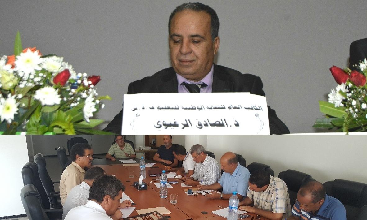 المكاتب الجهوية للنقابة الوطنية للتعليم (ف.د.ش) تراسل مدراء الأكاديميات احتجاجا على استفراد الوزارة بإصدار النظام الأساسي لموظفي الأكاديميات