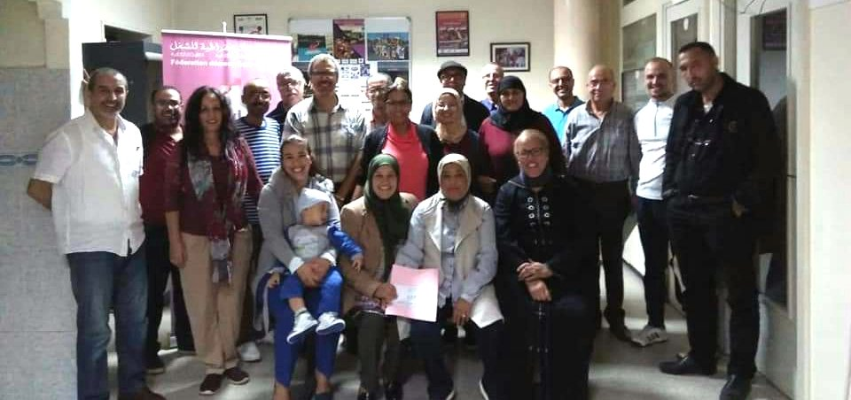 تجديد المكتب الإقليمي لأنفا، والأخت تورية مبروك كاتبة عامة