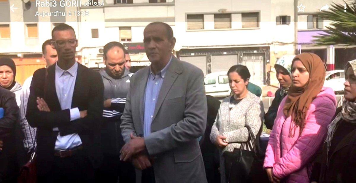 كلمة الأخ إبراهيم رشاد في الوقفة الاحتجاجية أمام مقر المديرية الإقليمية بسيدي البرنوصي تضامنا مع الأساتذة الذين فرض عليهم التعاقد