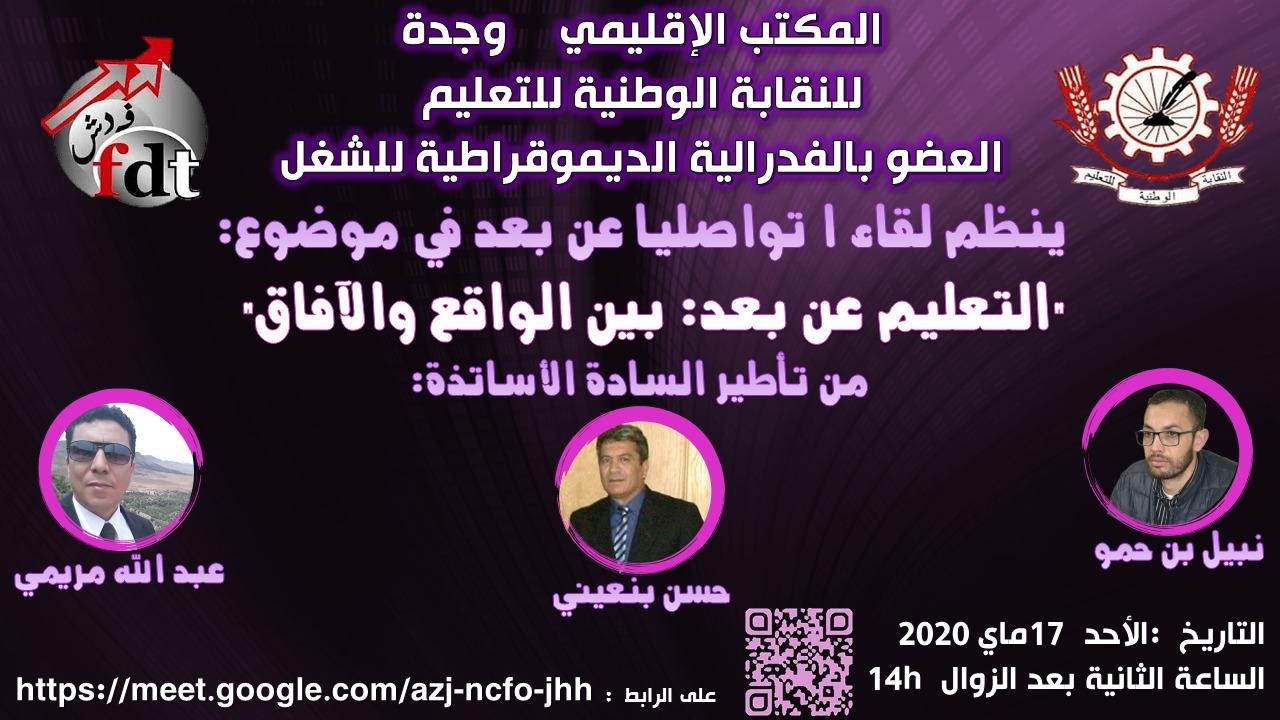wp-1589416749264.jpg