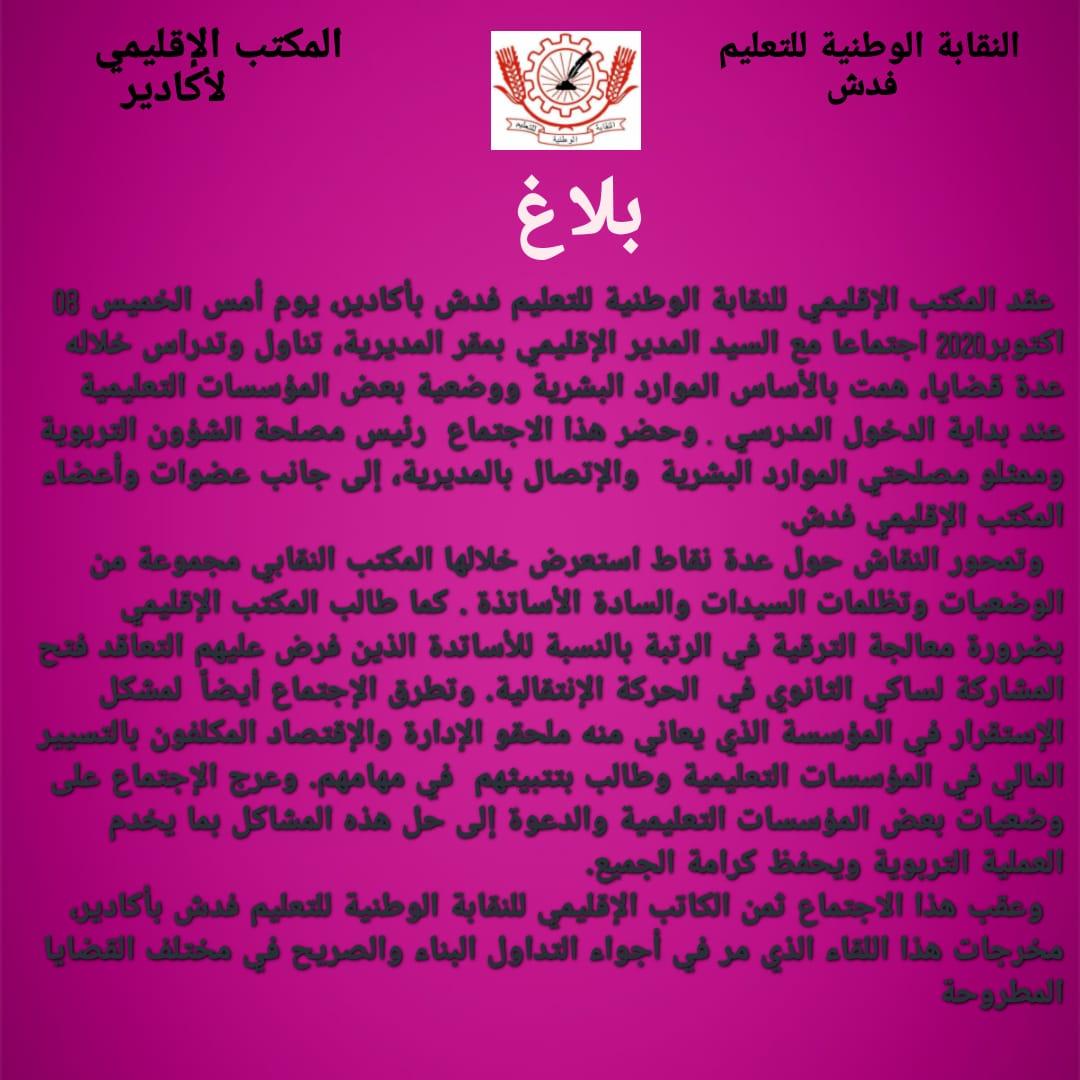 wp-1602277592047.jpg