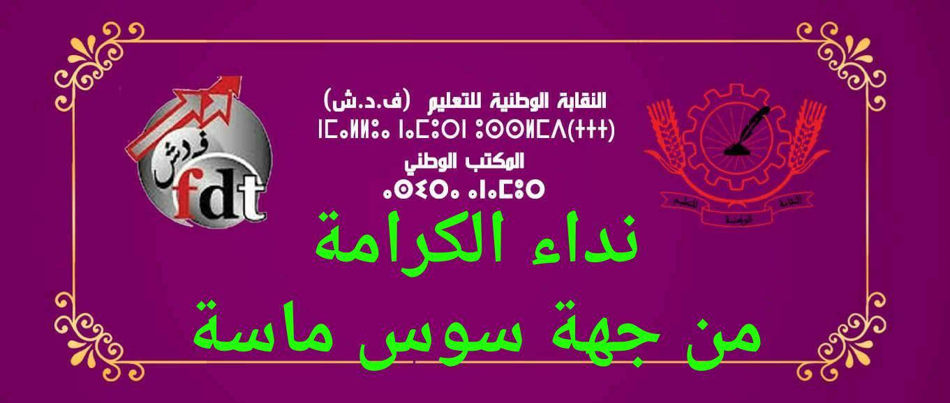 wp-1616369737641.jpg